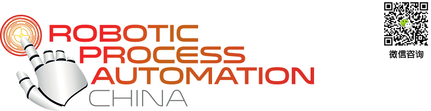 Robotic Process Automation China 2019