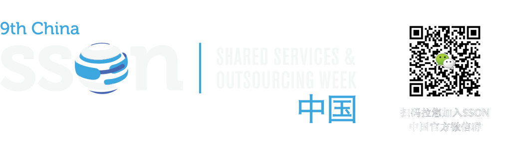 Shared Services & Outsourcing China Week 2020