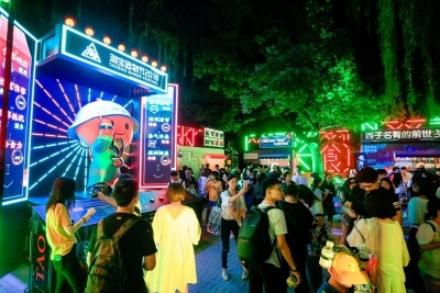2018 Taobao Maker Festival