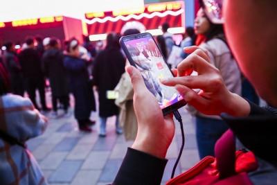 Alibaba mobile app
