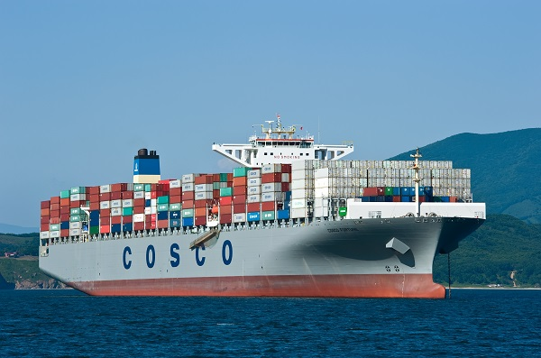 Incident Of The Week: Cosco Shipping Faces Ransomware Attack | Cyber