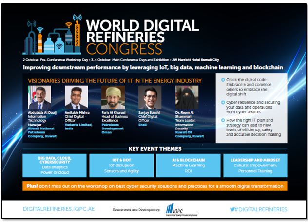 Brochure - World Digital Refineries Congress