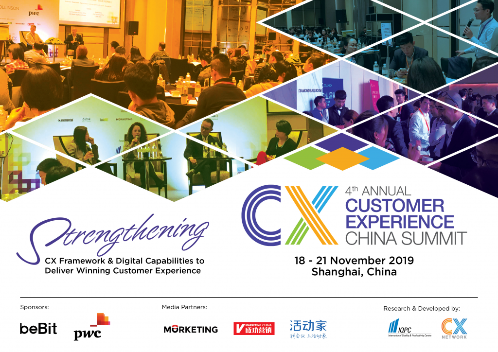 Read the 4th Annual Customer Experience China Summit Full Agenda