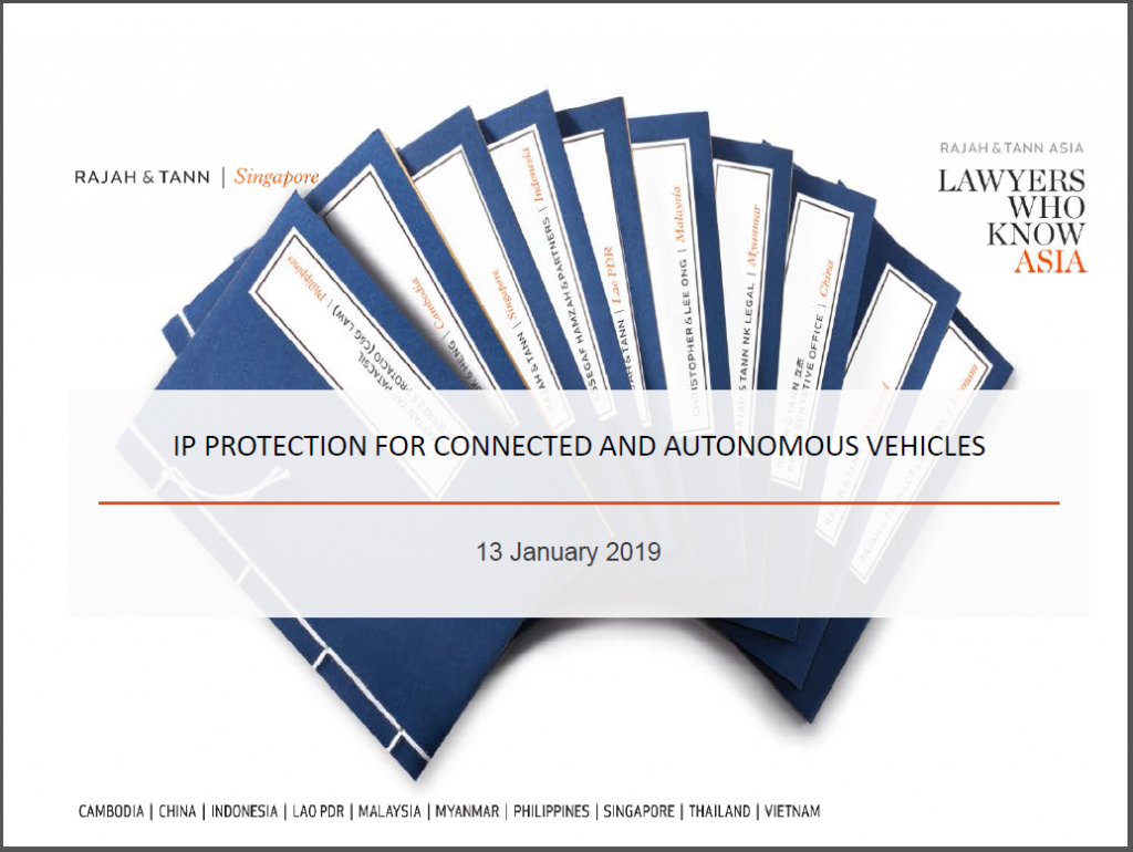 Read the Past Presentation - IP Protection for Connected and Autonomous Vehicles