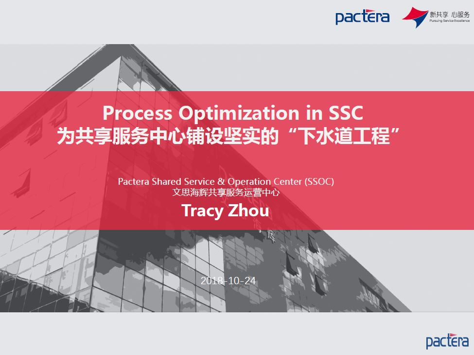 Download the Presentation - Process Optimization in SSC
