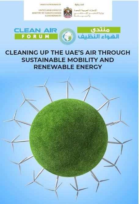 Cleaning up the UAE's air through sustainable mobility and renewable energy