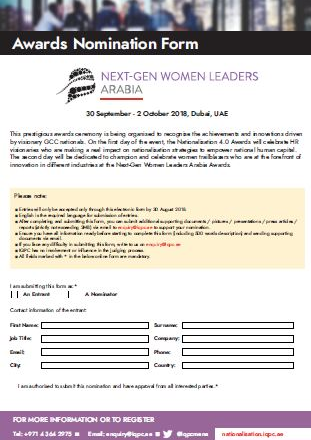 Next-Gen Women Leaders Arabia Awards