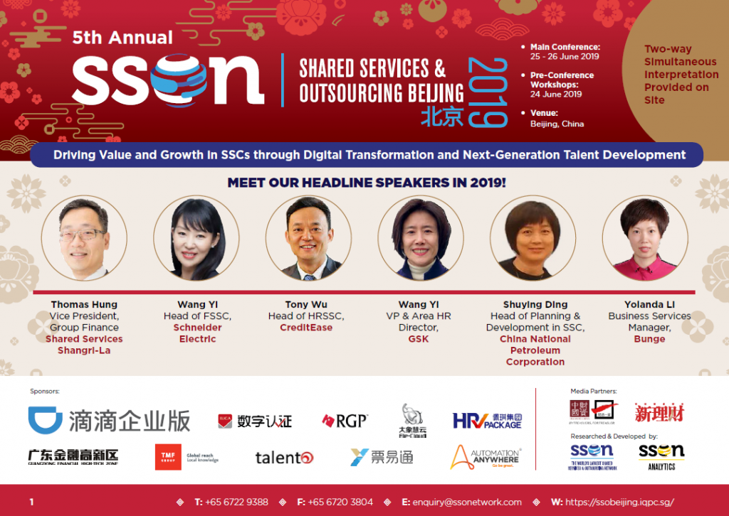 6th Annual Shared Services & Outsourcing Beijing Week 2020 Skeletal Agenda
