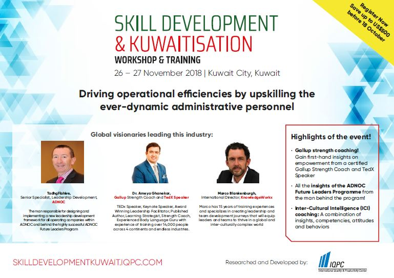 Brochure - Skill Development and Kuwaitisation Workshop & Training