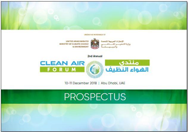 Agenda Preview: 2nd Annual Clean Air Forum