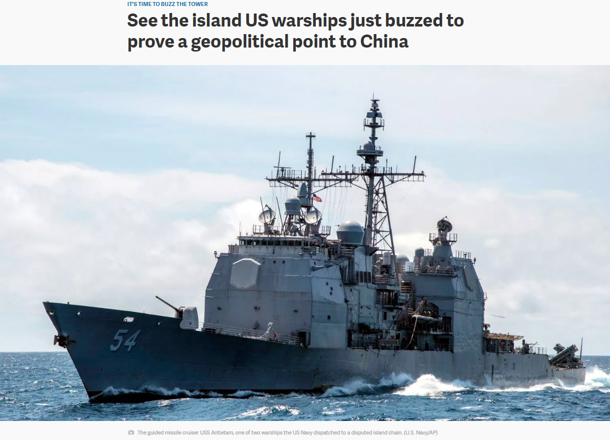 See the Island US Warships Just Buzzed to Prove a Geopolitical Point to China [Quartz]