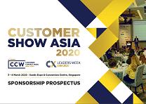 2020 Sponsorship Prospectus