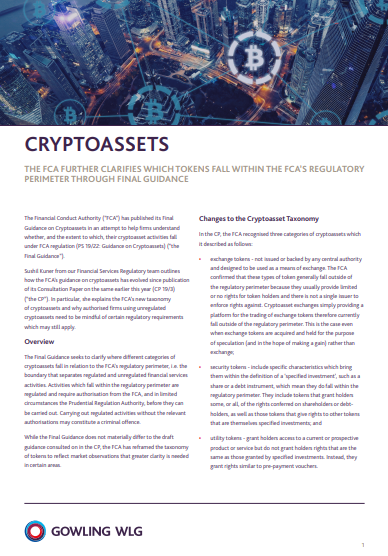 Cryptoassets: How the FCA's Guidance Has Evolved