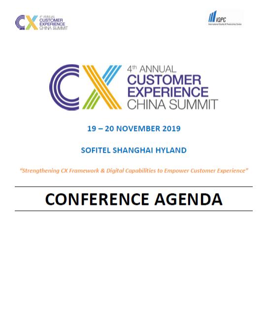 Read the 4th Annual Customer Experience China Summit Full Agenda