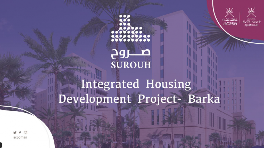 Integrated Housing Development Project - Barka by Supreme Council of Planning