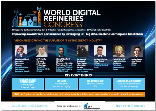 Brochure: World Digital Refineries Congress
