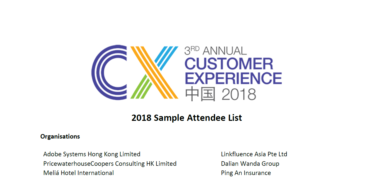 2018 Sample Attendee List