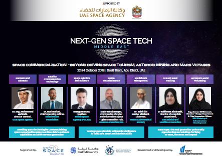 Brochure: Next-Gen Space Tech