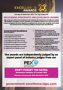 Government Excellence Awards
