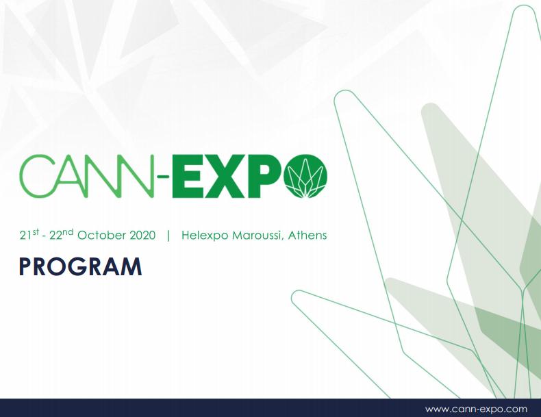 Cann-Expo Program Athens 2020