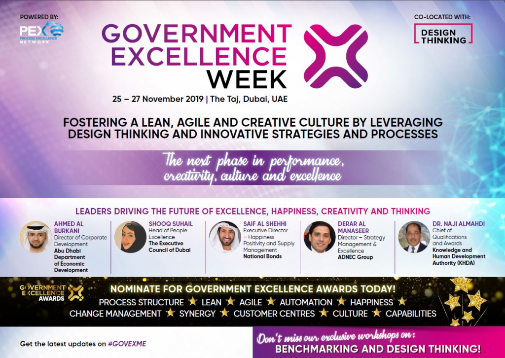 Brochure: Government Excellence Week