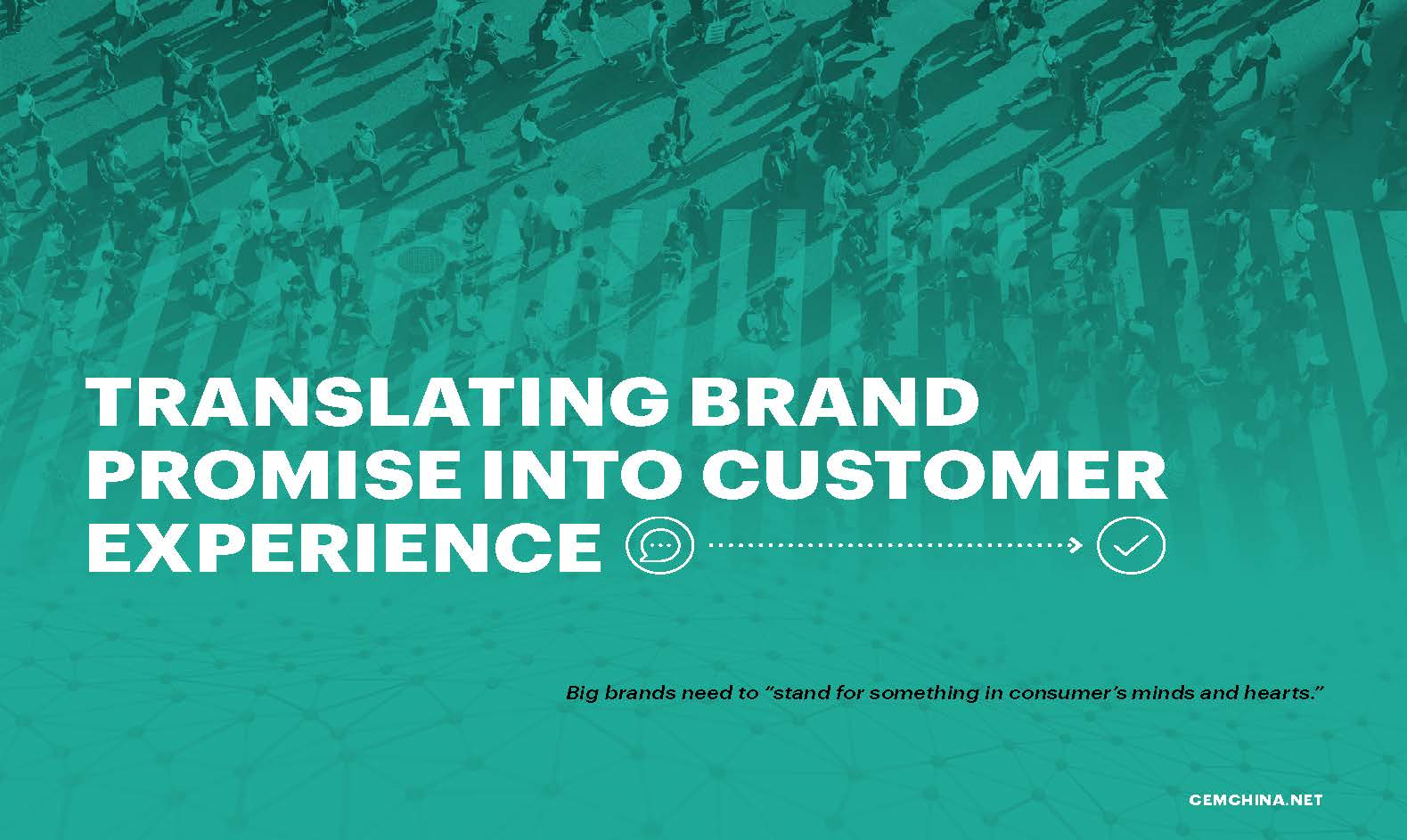 Download the Article - Translating Brand Promise Into Customer Experience