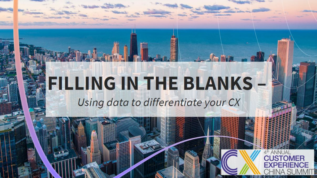 Rear the Article - Filling in the blanks – Using data to differentiate your CX
