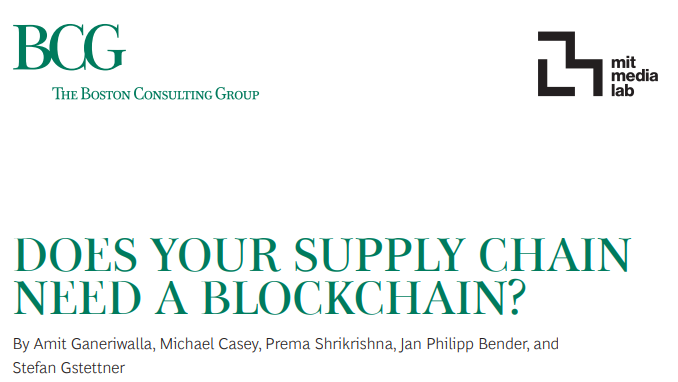 Does your supply chain need a blockchain?