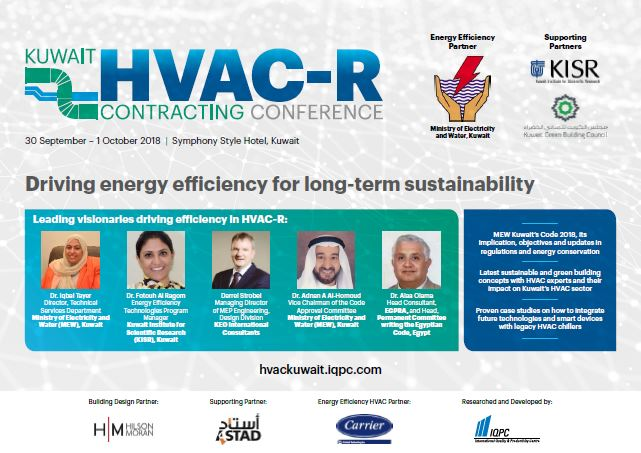 Brochure - Kuwait HVAC-R Contracting Conference