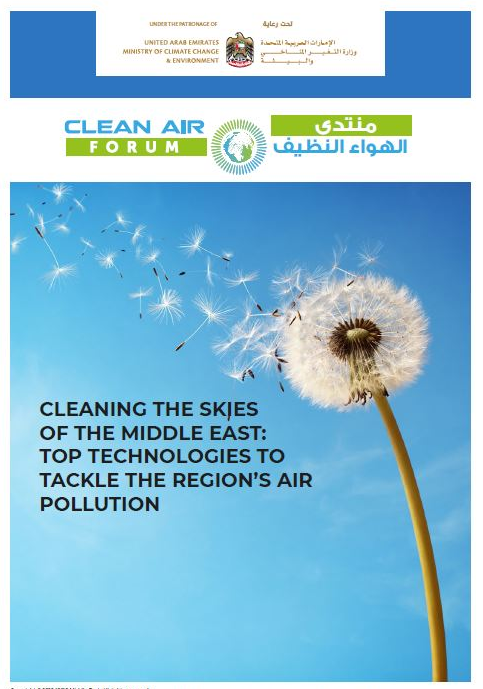 Cleaning the skies of the Middle East: Top technologies to tackle the region's air pollution