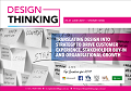 Design Thinking Brochure