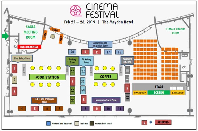 Cinema Festival - Floor Plan