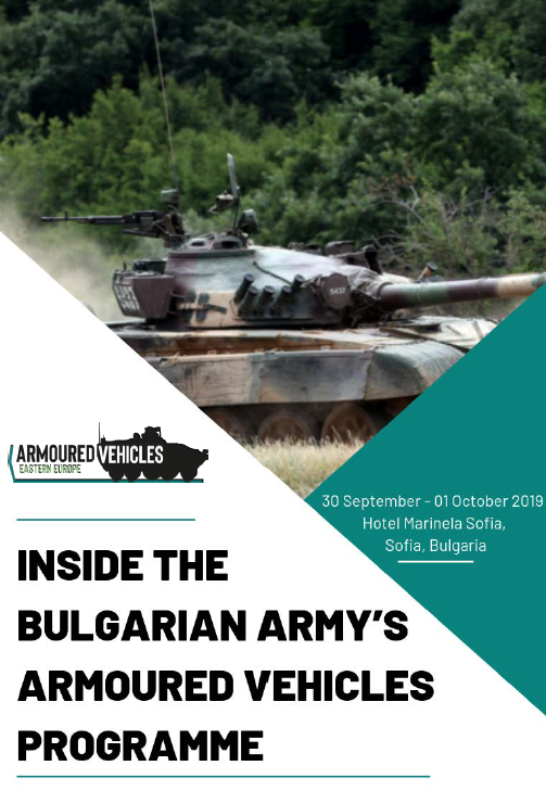 Inside the Bulgarian Army's armoured vehicles programme