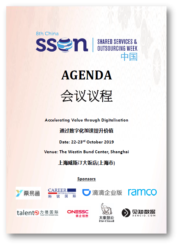 Get the latest agenda for 8th SSOW China 2019