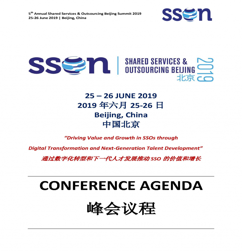 5th Annual Shared Services & Outsourcing Beijing Summit 2019 Preliminary Agenda