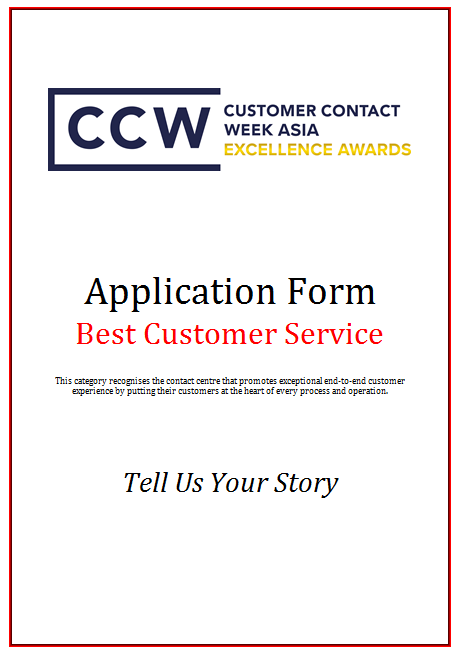 CCW Awards Application Form 2019 - Best Customer Service