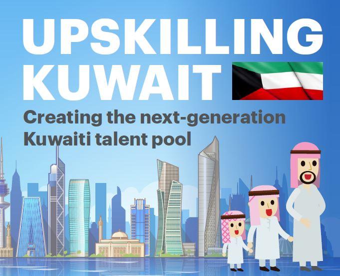 Infographic: Upskilling Kuwait - Creating the next-generation Kuwaiti talent pool