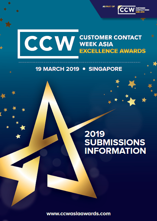 CCW Asia 2019 Awards Brochure