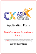 CX Awards Application Form 2020 - Best Customer Experience Award