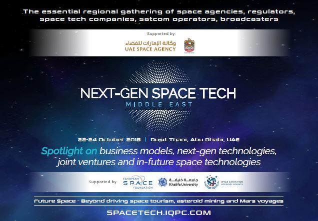 Sponsorship Prospectus: Next-Gen Space Tech
