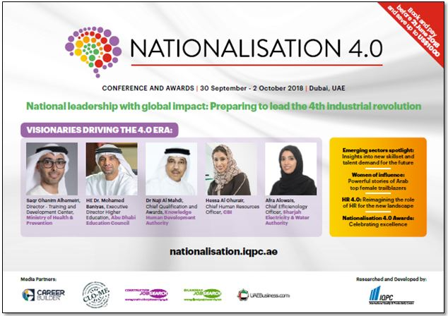 Brochure - Nationalisation 4.0 Conference and Awards