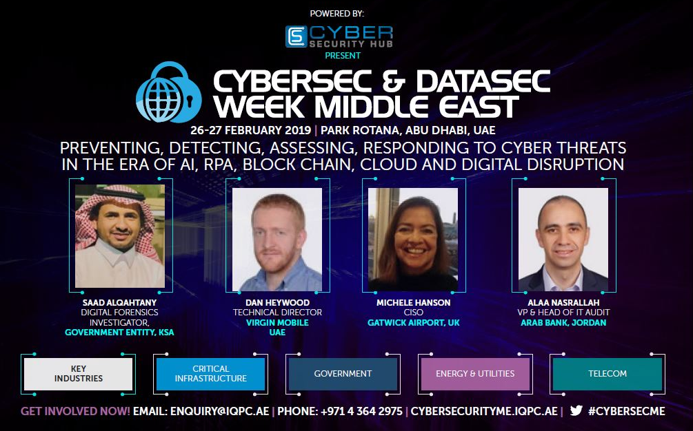 8th Annual Cyber Security and Data Security - Brochure