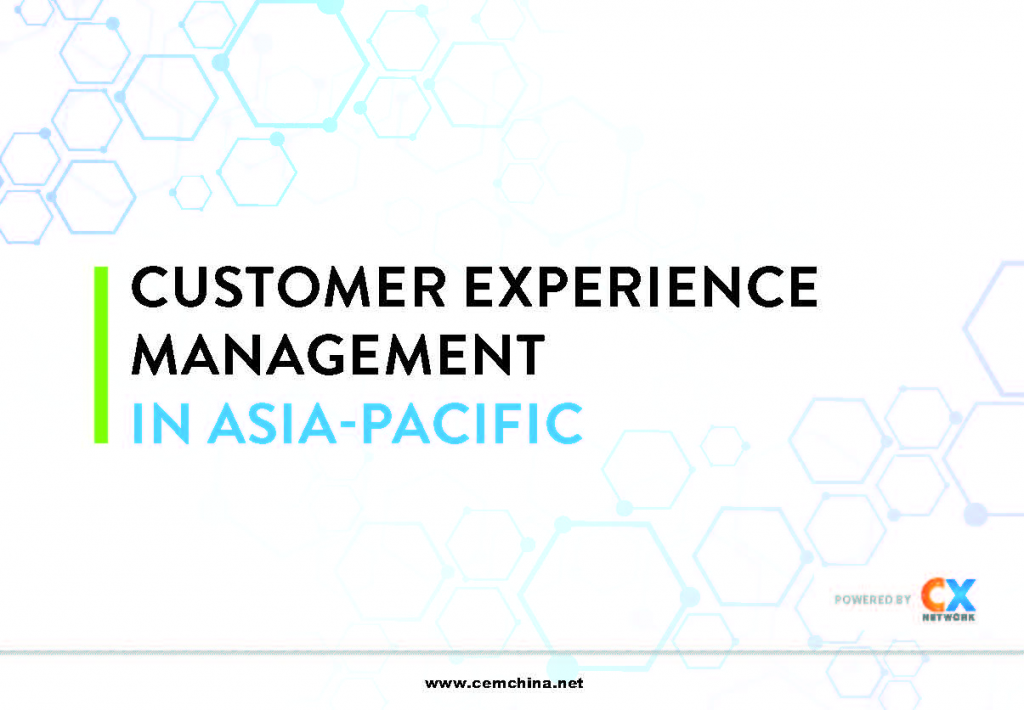 Read the 2020 Market Report - Customer Experience Management In Asia-Pacific