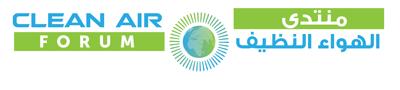 Clean Air Forum