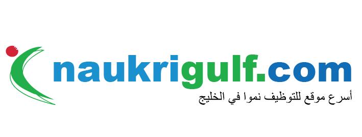 Naukrigulf
