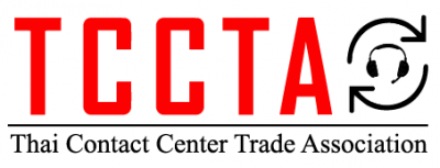 Thai Contact Center Trade Association