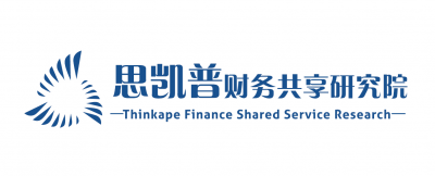 思凯普财务共享研究院 | Thinkape Finance Shared Services Research Logo