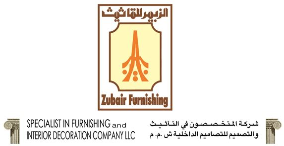 Zubair Furnishing LLC