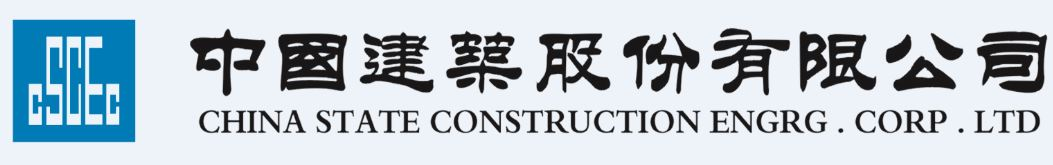 China State Construction Engineering Corporation (CSCEC) Logo