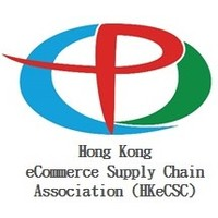 Hong Kong eCommerce Supply Chain Association Logo